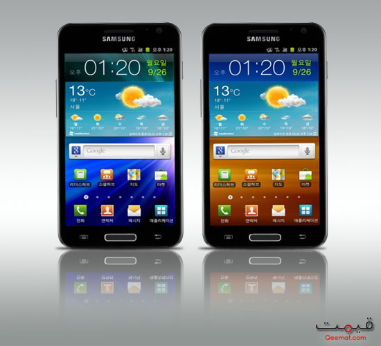 Samsung Galaxy S II HD LTE Price in Pakistan