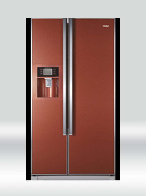 Haier Super Shine Refrigerators Prices in Pakistan | Side by Side Series