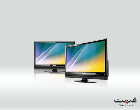 Haier LCD TV Series Price in Pakistan