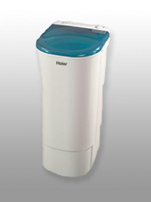 Haier Dryer Price In Pakistan