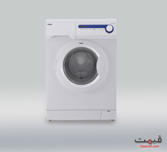 Haier Front Loading Fully Automatic Washing Machine Price In Pakistan