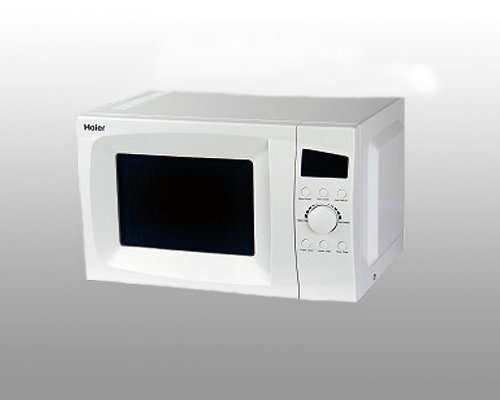 Haier Digital Microwave Oven Prices in Pakistan