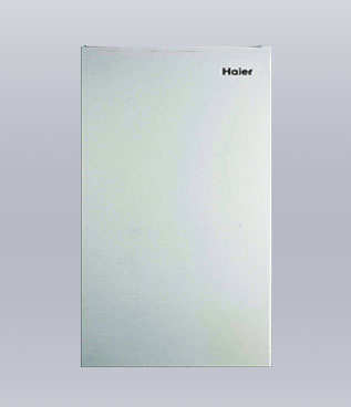 Haier Mini Cool Series Refrigerator Price in Pakistan