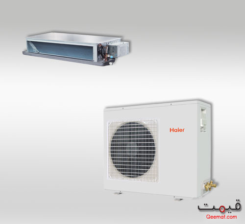 Haier Duct Type Series Prices in Pakistan | Commercial AC