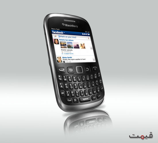 BlackBerry Curve 9320 Price in Pakistan