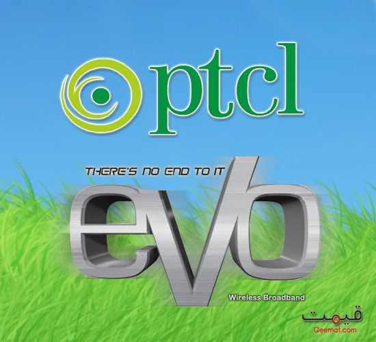 PTCL EVO Internet Packages Prices And Bill