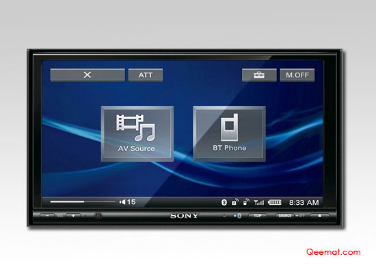 Sony Xplod in Car Visuals Price in Pakistan