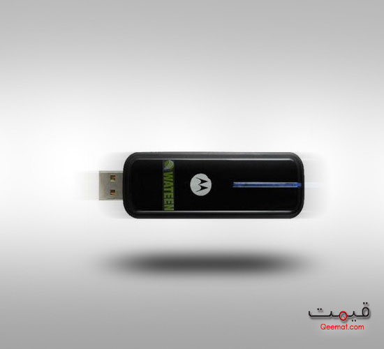 Wateen USB Internet Packages Tariff