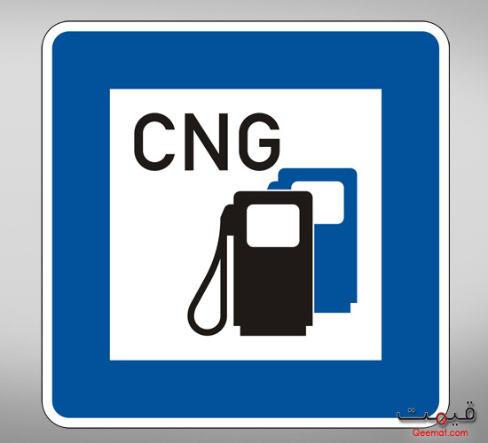 CNG Prices in Pakistan