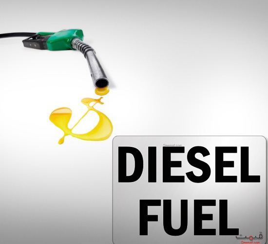 Diesel Price in Pakistan | Diesel Rates in Pakistan