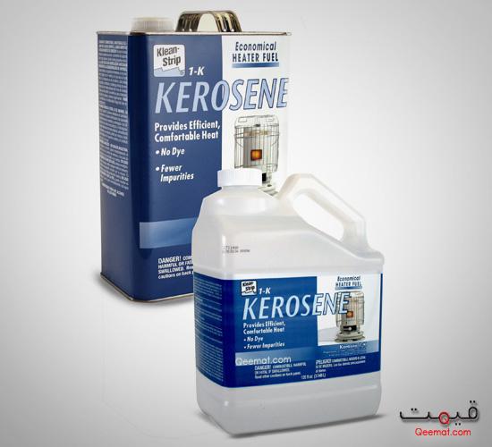 Kerosene Oil Price in Pakistan | Kerosene Oil Rate