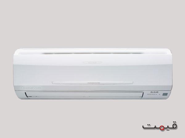 Mitsubishi Split Type Air Conditioners Price in Pakistan