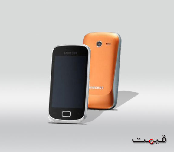 Samsung Galaxy Mini 2 S6500 Price In Pakistanprices In