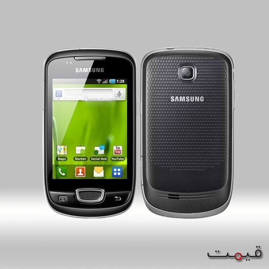 Samsung Galaxy Pop Plus S5570i Price in Pakistan