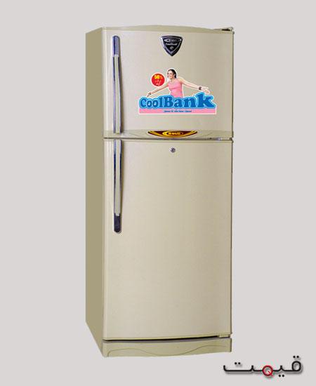 Waves Cool Bank Refrigerators Price in Pakistan