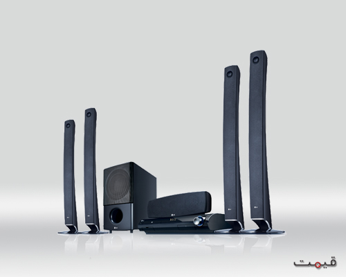 Home Theater Systems Price In Pakistan