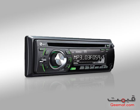 LG Car Audio Price in Pakistan