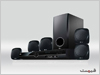 LG Home Theater System Price in Pakistan