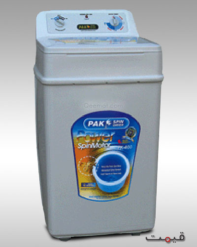 Pak Dryers Price in Pakistan | Dryers Prices