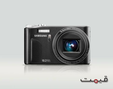 Samsung Performance Camera Prices In Pakistanprices In