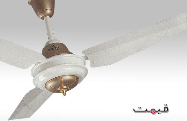 Sonex Ceiling Fan Prices in Pakistan