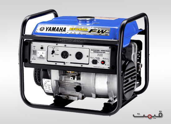 Yamaha Portable Gas Generator Price in Pakistan