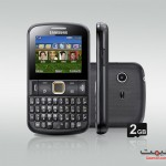 Samsung Ch@t 222 Price in Pakistan