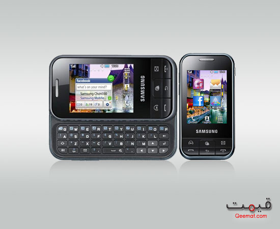 Samsung mobile chat 222 price in pakistan