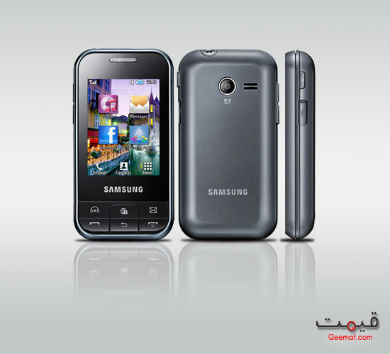 Samsung Ch@t 350 Price in Pakistan