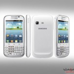 Samsung Galaxy Chat B5330 Beautiful View