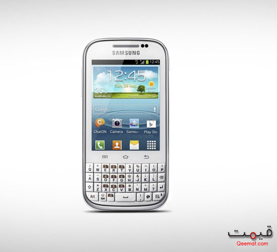 Samsung Galaxy Chat B5330 Price in Pakistan