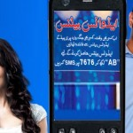How to Order Advance Balance in Warid
