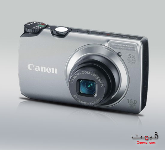 Canon Digital Camera Price in Pakistan | Prices in Pakistan