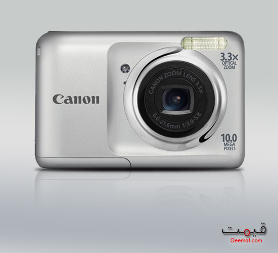 Canon Camera Price in Pakistan