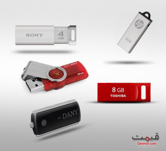 Flash Drive Prices in Pakistan