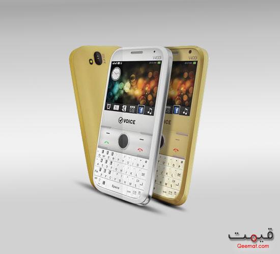 Voice V400i Price in Pakistan