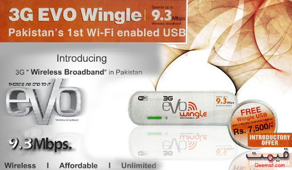 PTCL 3G EVO Wingle 9.3MBPs Price
