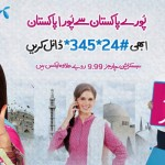 Cheap Telenor Prepaid Call Packages For Day Time
