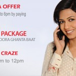 Warid Telecom Day Call Packages