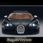 Bugatti Veyron 2013