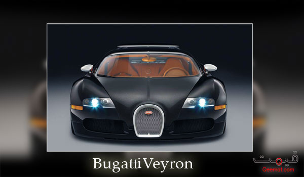 Bugatti Veyron 2013 Price in Pakistan