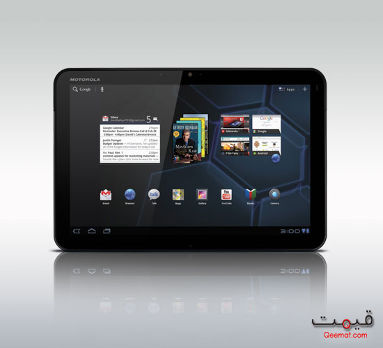 Motorola Tablet PC Prices in Pakistan