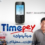 How to Use Timepey Money Transfer