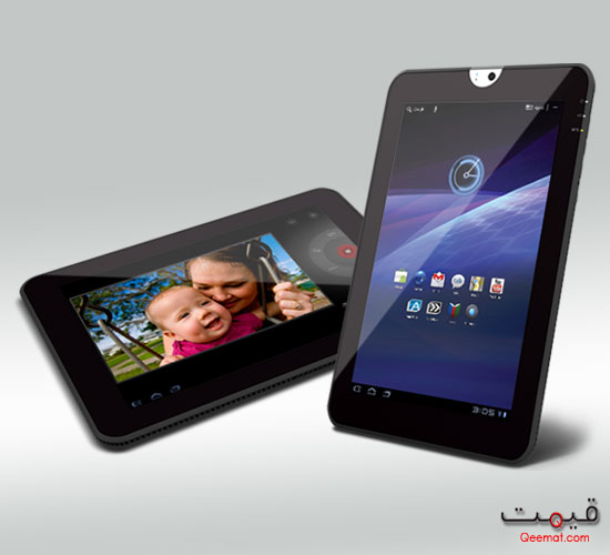 Toshiba Tablet PC Price in Pakistan