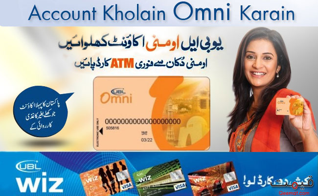 How to Open an UBL Omni Bank Account And Omni ChargesPrices in Pakistan