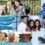 Warid Shaandar New SIM Offer