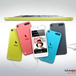 Apple iPod Touch Price in Pakistan