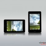 ASUS Tablet PC Prices in Pakistan