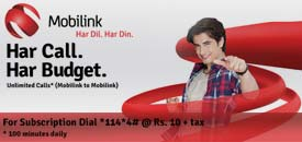 Mobilink Launches Har Din Bundle Offer
