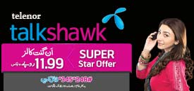 Telenor Super Star Offer - Enjoy Unlimited Calls